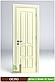 Міжкімнатні двері з масиву деревини Осло, фото 5