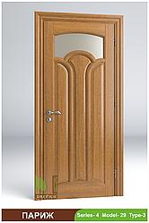Міжкімнатні двері з масиву деревини Париж