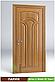 Міжкімнатні двері з масиву деревини Париж, фото 2