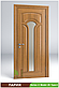 Міжкімнатні двері з масиву деревини Париж, фото 3