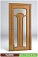 Міжкімнатні двері з масиву деревини Париж, фото 4