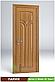 Міжкімнатні двері з масиву деревини Париж, фото 5