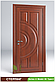 Міжкімнатні двері з масиву деревини Стерлінг, фото 2