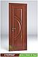 Міжкімнатні двері з масиву деревини Стерлінг, фото 4