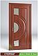 Міжкімнатні двері з масиву деревини Стерлінг, фото 3