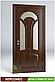Міжкімнатні двері з масиву деревини Херсонес, фото 2