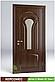 Міжкімнатні двері з масиву деревини Херсонес, фото 3