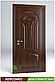 Міжкімнатні двері з масиву деревини Херсонес, фото 4