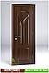 Міжкімнатні двері з масиву деревини Херсонес, фото 5