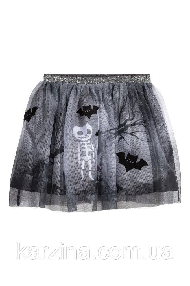 Фатиновая юбка Helloween 6-8лет