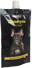 AnimAll ЭнимАл Шампунь для щенков всех пород 100 мл