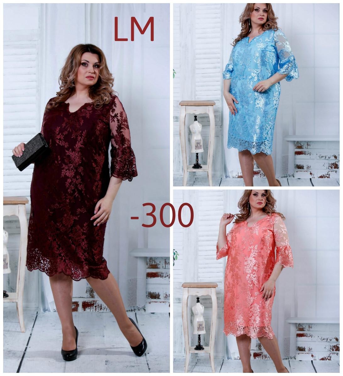 5f5a36c6c5085b3 Платье 770814 р 68,70,72,74 гипюровое женское батал большой размер вечернее