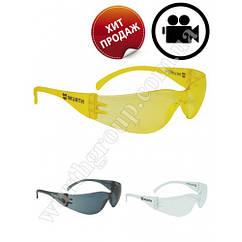 Противоударные защитные очки Standard Wurth