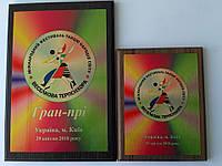 Дипломы на металле А4, фото 1