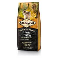 Сухой беззерновой корм Carnilove Dog Adult Large Salmon & Turkey с лососем и индейкой для собак 1,5 кг