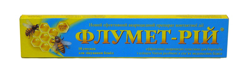Флумет-рий (10 полосок) «Скиф», Украина