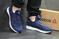 Кроссовки мужские в стиле Reebok Pump SUPREME ULTK код товара SD1-5270. Синие с белым