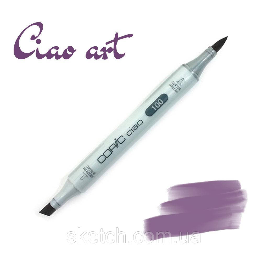 Copic маркер Ciao, #V-09 Violet