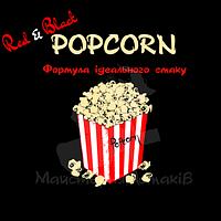 Сироп Поп-Корн TM Red&Black 700мл