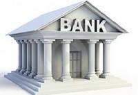 """Увага !!! Зміна банківських реквізитів ТОВ """"ТД""""Білоруський текстиль"""""""