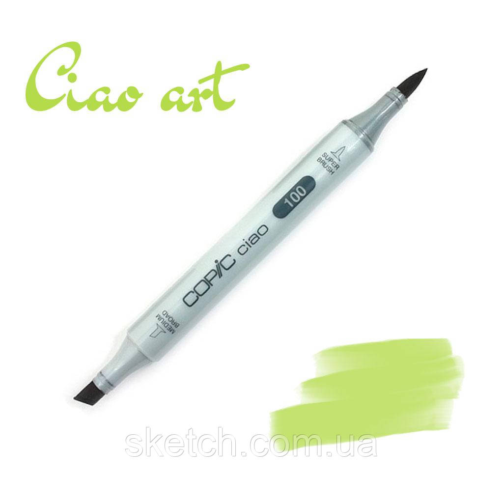 Copic маркер Ciao, #YG-03 Yellow green
