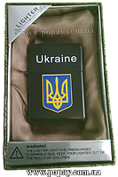 """Зажигалка бензиновая """"Ukraine""""  подарочная"""