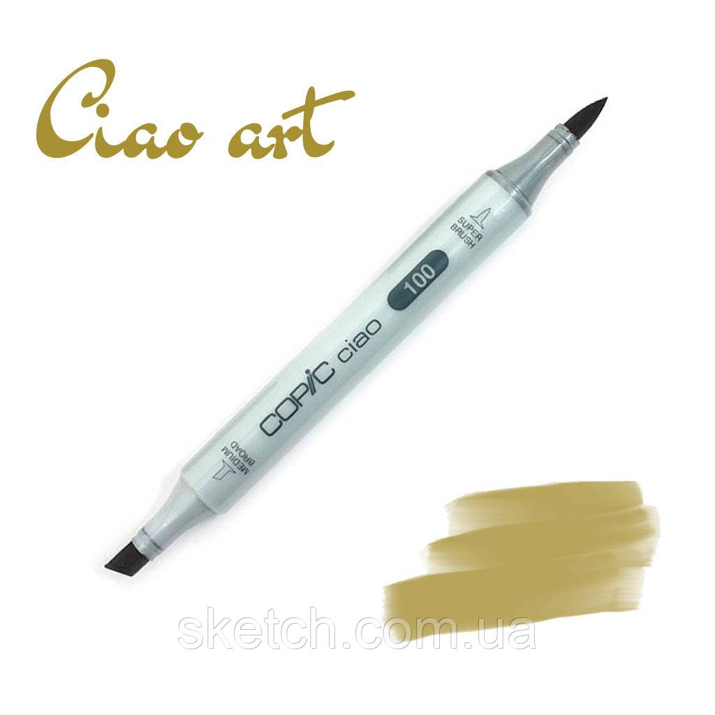Copic маркер Ciao, #YG-95 Pale olive