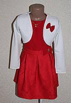 Нарядное платье с болеро, фото 3