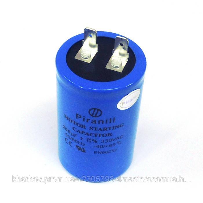 Пусковой конденсатор 200 мкФ 330 V CD60 для электродвигателя