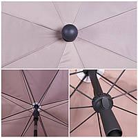 Зонт 200см солнцезащита UV25+, фото 3