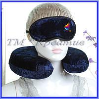 Подушки под шею и маска для сна с вашим логотипом под заказ (от 50 шт.)