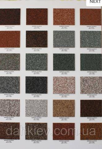 Marmurit Colorato - фасадная мозаичная штукатурка из цветных камней, зерно 1,5мм, фото 1