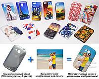 Печать на чехле для HTC Desire C a320e (Cиликон/TPU), фото 1