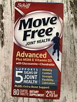 Глюкозамин, хондроитин, гиалуронка для суставов SCHIFF Move Free, 80шт, фото 1