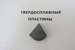Пластина твердосплавная напайная 06010 ВК3М