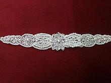 Украшение на пояс для свадебного или вечернего платья расшитое бисером и камнями Swarovski