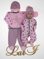 """Набор для новорожденных """"Звездопад"""" - 5 предметов (розовый), фото 1"""
