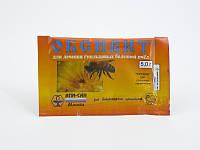Оксивит порошок (пакет-5.0 г) 10 доз. Апи-Сан, Россия, фото 1