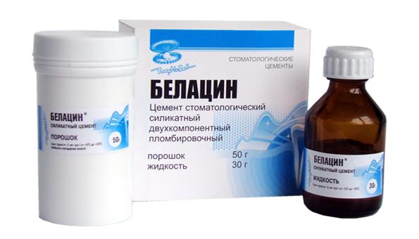 Белацин (порошок 50г+рідина 30г)