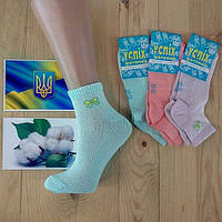 Носки подростковые с сеткой 20-22р (12 пар )