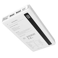 Портативное зарядное устройство Remax Linon Pro RPP-73 20000mAh (White)