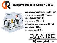 Вибротрамбовка GRizzly C1000