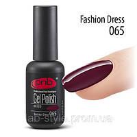 Гель лак PNB Fashion Dress №065 8 ml