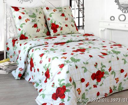 Комплект постельного белья полуторный  ВАЛЬС (навол.70*70)