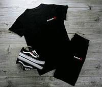 Шорты + футболка / спортивный летний мужской костюм