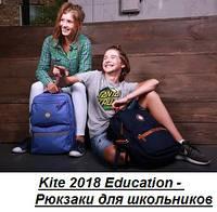 Kite коллекция 2018