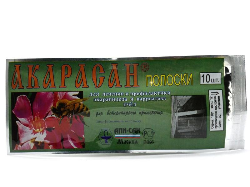 Акарасан (10 полосок) Апи-Сан, Россия