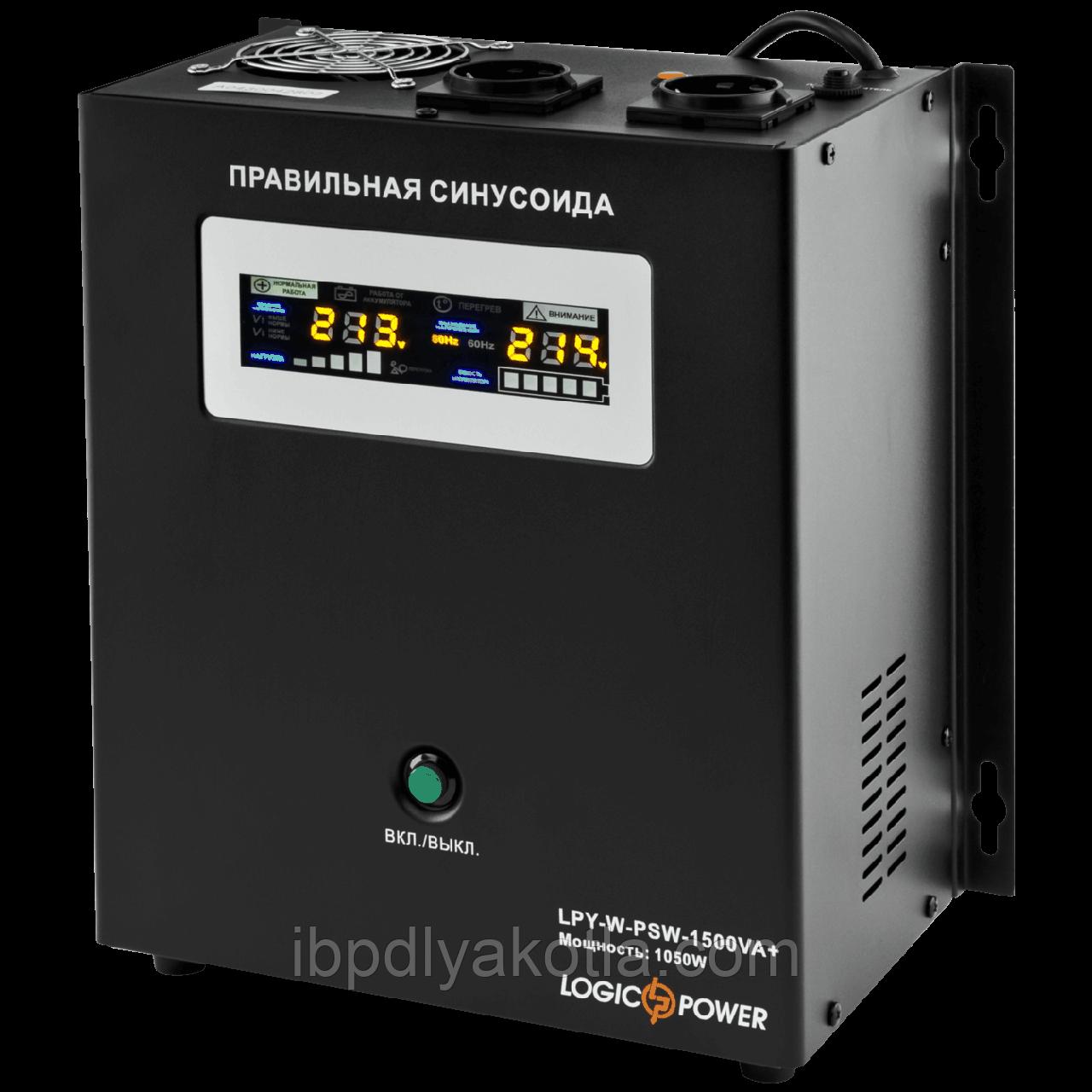 Logicpower LPY-W-PSW-1500+