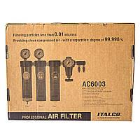 Блок подготовки воздуха профессиональный Italco AC6003
