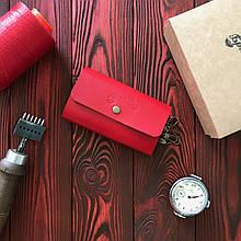 Ключница из натуральной кожи (282020) - красная